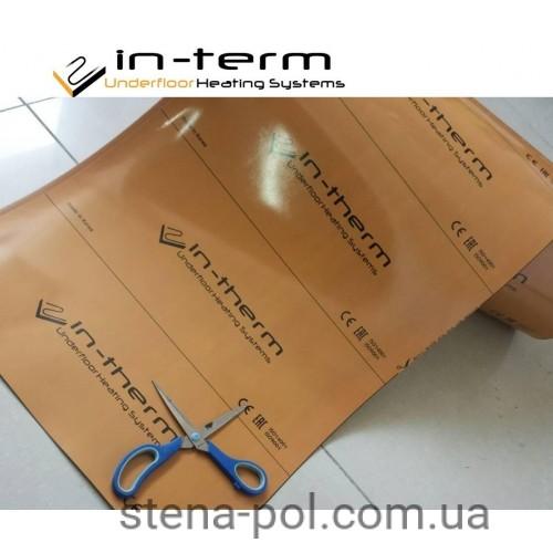 Инфракрасная пленка In-term 240 Вт (ширина 1 м)