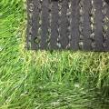 Искусственная трава MoonGrass 40 мм