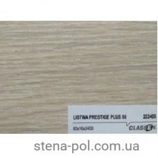 Плинтус Classen Prestige 80 Дуб Мартоса арт. 222405