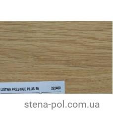 Плинтус Classen Prestige 80 Дуб Маслянный арт. 222400