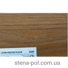 Плинтус Classen Prestige 80 Акация арт. 222401
