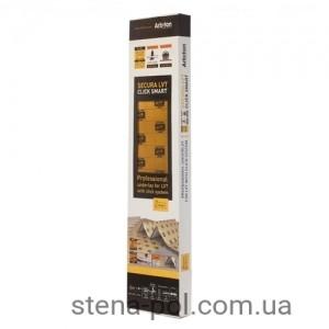 Подложка Arbiton Secura LVT Click Smart 1.5 мм